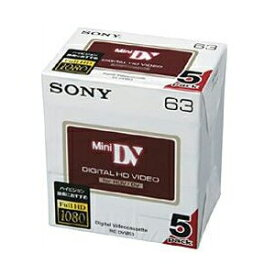 【ソニー SONY】ソニー ミニ DVテープ 63分5枚 5DVM63HD Mindv