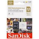 【サンディスク SanDisk 海外パッケージ】サンディスク マイクロSXHC 64GB SDSQQVR-064G-GN6IA 高耐久 UHS-I U3 class…