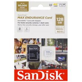 【サンディスク SanDisk 海外パッケージ】サンディスク マイクロSXHC 128GB SDSQQVR-128G-GN6IA 高耐久 UHS-I U3 class10 V30 microsdカード