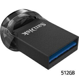 【サンディスク SanDisk 海外パッケージ】サンディスク USBメモリ 512GB SDCZ430-512G-G46 USB3.1対応
