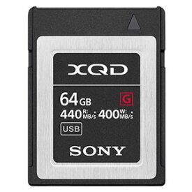 【ソニー SONY海外パッケージ】ソニー XQDカード 64GB QD-G64F