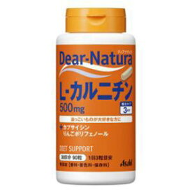 【アサヒグループ食品 Asahi】アサヒ ディアナチュラ L-カルニチン 90粒