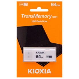 【キオクシア Kioxia 海外パッケージ】キオクシア USBメモリ 64GB LU301W064GG4 USB3.2 Gen1対応