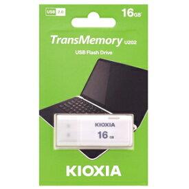 【キオクシア Kioxia 海外パッケージ】キオクシア USBメモリ 16GB LU202W016GG4 USB2.0対応