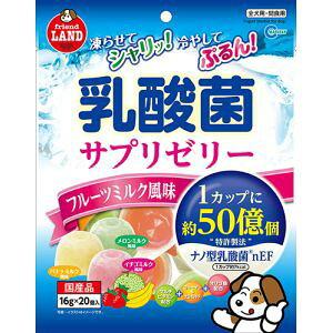 【マルカン MG】マルカン 乳酸菌サプリゼリー フルーツミルク風味 16g×20個 犬 フード
