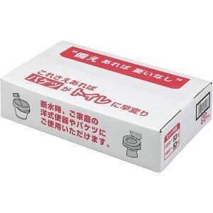 サンコー 防災用トイレ袋 50回分 R-48