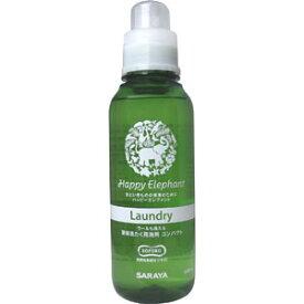 【サラヤ SARAYA】サラヤ ハッピーエレファント 液体洗たく用洗剤コンパクト 本体 600mL
