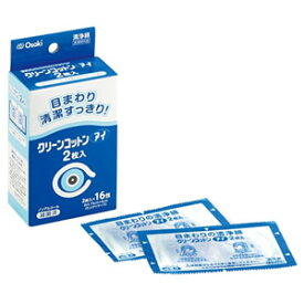 【オオサキメディカル】オオサキメディカル クリーンコットンアイ 2枚入×16包 72708