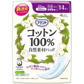 【大王製紙】大王製紙 アテント コットン100% 自然素材パッド 多い時・長時間も安心 14枚