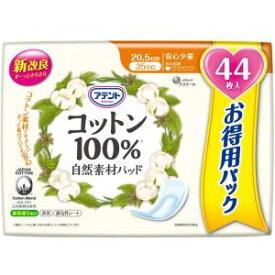 【大王製紙】大王製紙 アテント コットン100% 自然素材パッド 安心少量【大容量44枚】