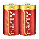 【三菱】アルカリ乾電池 単1形 2本パック LR20GD/2S