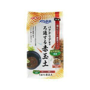 【ジェックス GEX】ジェックス メダカ水景 ろ過する赤玉土 2.5L