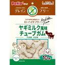 【ペティオ Petio】ペティオ ヤギミルク風味 チューブガム グレインフリー 10本