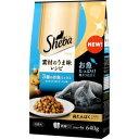 【マース MARS】マース シーバ ディライト 素材のうま味レシピ 3種のお魚ミックス 640g