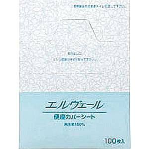 【大王製紙】大王製紙 エルヴェ-ル便座カバーシート 100入