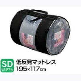 送料無料!!【アイリスオーヤマ】低反発マットレス MAT8-SD セミダブル【smtb-u】
