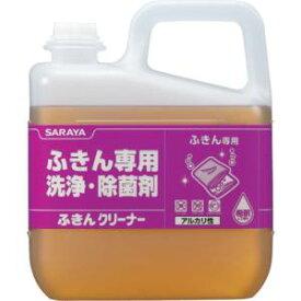 【サラヤ SARAYA】サラヤ 51642 ふきん専用洗浄 除菌剤 ふきんクリーナー 5kg