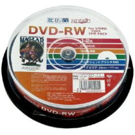 【ハイディスク HI DISC】ハイディスク HDDRW12NCP10 DVD-RW 録画用 約120分 10分 2倍速 CPRM 磁気研究所