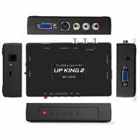 【エアリア AREA】UP KING2 アップスキャンコンバーター SD-VSC2