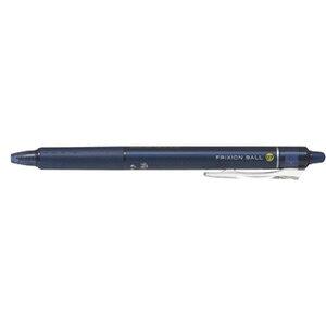 フリクションボールノック [ブルーブラック] 0.7mm LFBK-23F-BB