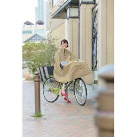 【大久保製作所 MARUTO】マルト D-3PO-PG 自転車屋さんの ポンチョ ノーブル ベージュ