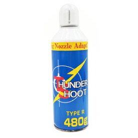 【大阪プラスチックモデル】サンダーシュート 480g TYPE-R HFC134a ガス エアガン