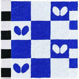 【タマス】タマス バタフライ フリプル ハンドタオル ブルー 76720 Butterfly