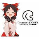 【イオシス】Grimoire of IOSYS - 東方BEST ALBUM vol.1 - LIGHT