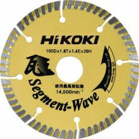 【ハイコーキ HiKOKI】ハイコーキ 0032-4690 ダイヤモンドカッター 105mmX20 カワラ用