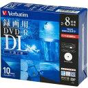 【三菱 Verbatim】【本サイト限定特価】VHR21HDSP10 DVD-R DVDR DL CPRM対応 8倍速10枚