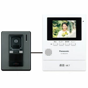 【パナソニック Panasonic】テレビドアホン VL-SV26KL-W(ホワイト)