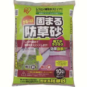 【アイリスオーヤマ】アイリスオーヤマ 10L-OR 固まる防草砂 10L オレンジ 516013