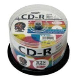 【ハイディスク HI DISC】ハイディスク HDCR80GMP50 CD-R CDR 700MB 50枚 音楽用 磁気研究所