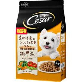 【マース MARS】マース シーザードライ 成犬用 ラムと4種の農園野菜入り 小粒 1.5kg