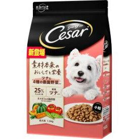 【マース MARS】マース シーザードライ 成犬用 ツナと4種の農園野菜入り 小粒 1.5kg