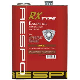 オイル ロータリー エンジン ロータリーエンジンに使ってはいけないオイルを教えて下さい。(FD3S)