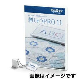 【ブラザー brother】ブラザー 刺繍プロ11 ESY1011 直送 代引不可 沖縄離島不可