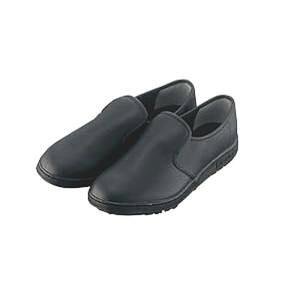 【ミドリ安全新潟】ミドリ安全新潟 ミドリ安全 H-100C 黒 23.5cm 超耐滑 軽量 作業靴 ハイグリップ