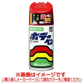 【ソフト99 SOFT99】ソフト99 SOFT99 ボデーペン T-095 トヨタ カラーナンバー1F7 シルバーM