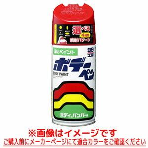 【ソフト99 SOFT99】ボデーペン T-196 トヨタ カラーナンバー068 ホワイト