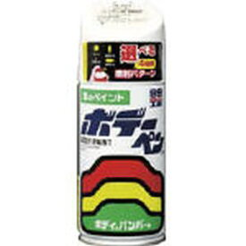 【ソフト99 SOFT99】ソフト99 SOFT99 ボデーペン S-803 スズキ カラーナンバー26U スペリアホワイト