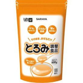 【サラヤ SARAYA】東京サラヤ とろみ調整食品 600g