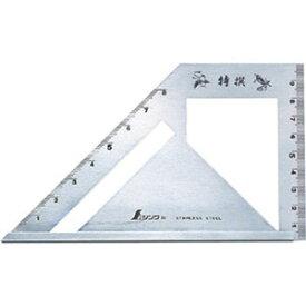 【シンワ測定 SHINWA】シンワ測定 62081 止型スコヤ 標準型