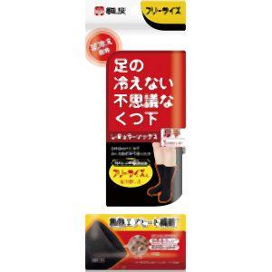 【桐灰化学】足の冷えない不思議なくつ下 レギュラーソックス厚手 ブラック