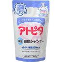 【丹平製薬】アトピタ 保湿頭皮シャンプー 詰換え用 300ml
