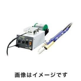 送料無料!!【白光 HAKKO】自動はんだ供給装置 373-1【smtb-u】