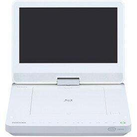 【東芝(TOSHIBA)】9.0型 ポータブルブルーレイディスクプレーヤー SD-BP900S