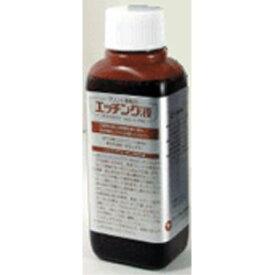 【サンハヤト Sunhayato】サンハヤト Sunhayato エッチング液 200ml H-200A
