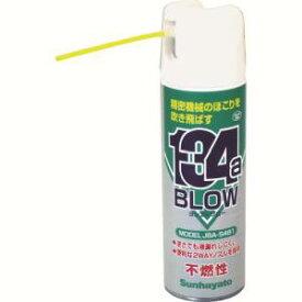 【サンハヤト Sunhayato】サンハヤト Sunhayato ヨンエーブロー JBA-S481
