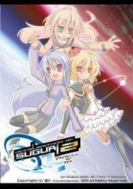【橙汁】Acceleration of SUGURI2
